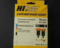 Заправочный набор CS-RK-PG40 черный