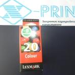№20 color