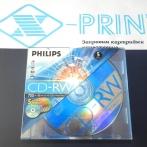 Диск CD-RW