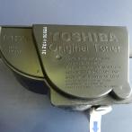 T-1350E
